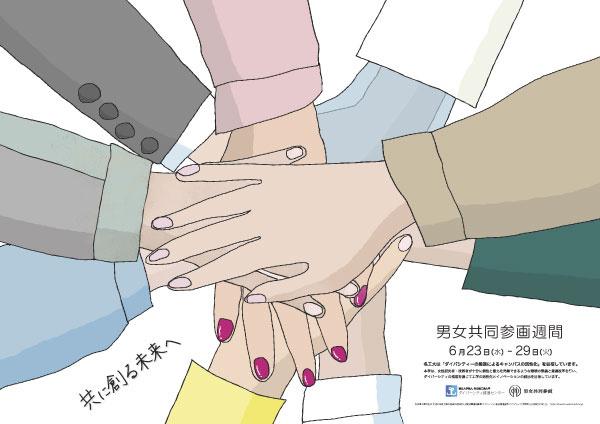 Center_poster_2021.jpg